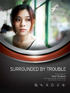 Surrounded-by-Trouble-book-Cover_FORWEB