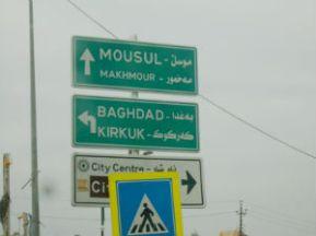 David_Sperow_Iraq_roadsign_FORWEB